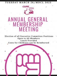 Annual General Meeting (AGM) @ MDCL 3023 (McMaster)